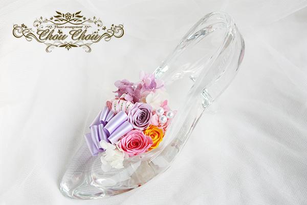 ディズニー  プロポーズ ディズニーランドホテル ガラスの靴 シンデレラ ラプンツェル プリザーブドフラワー オーダーフラワー  シュシュ
