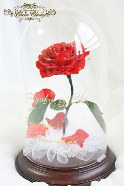 プロポーズ 一輪のバラのガラスドーム アレンジS order no 180911