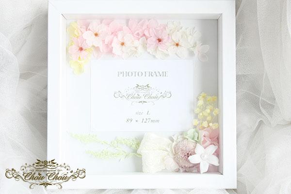贈り物 桜のフォトフレームアレンジ order no 180306