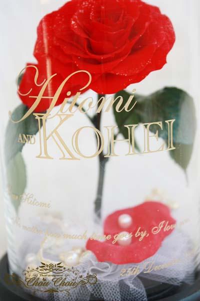 美女と野獣 一輪の薔薇 ガラスドーム プロポーズ リングホルダー ウェディング リングピロー 刻印