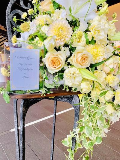 スタンド花 アンフィシアター お祝い花 楽屋花 デザイン オーダーメイド 花屋 舞浜 オーダーフラワー chouchou  シュシュ