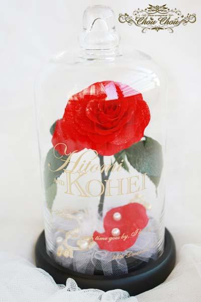 美女と野獣 一輪の薔薇 ガラスドーム  プリザーブドフラワー プロポーズ リングピロー オーダーフラワー  シュシュ 舞浜 浦安 花屋