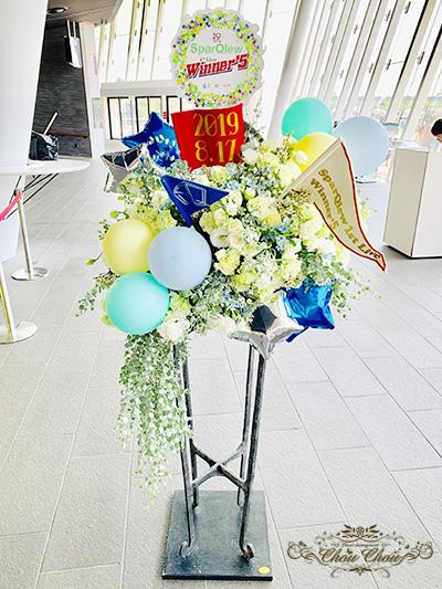 舞浜アンフィシアター バルーン フラスタ  お祝い花 配達無料 オーダーフラワー  シュシュ