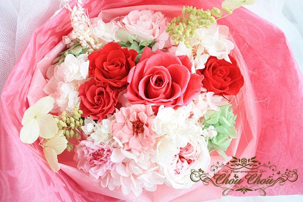ピンク&赤薔薇のプリザーブドフラワーの花束 order no 180904