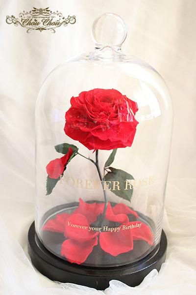 沖縄のお花屋さんからのご依頼 一輪のバラのガラスドーム アレンジ Lサイズ & Sサイズorder no 180203