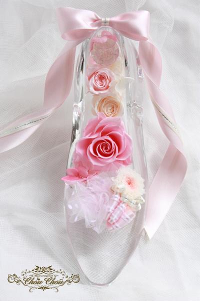 ガラスの靴 本物 シンデレラ ピンク リボン フラワー 花