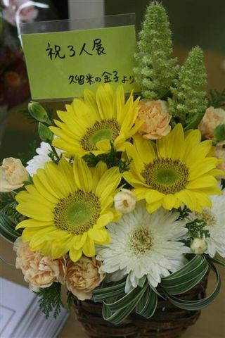 来られなかった友人からお花が届きました。