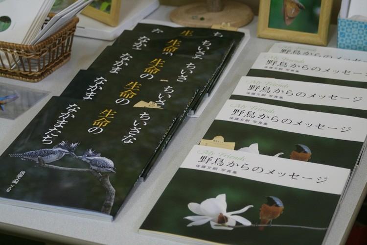 後藤さんの写真集。一冊買ってみたらよかったから、と、お友達に差し上げる分を買いに戻ってきて下さった方も!