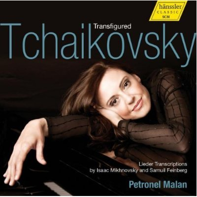 Petronel Malan / Tchaikovsky  / recording / mixing / mastering