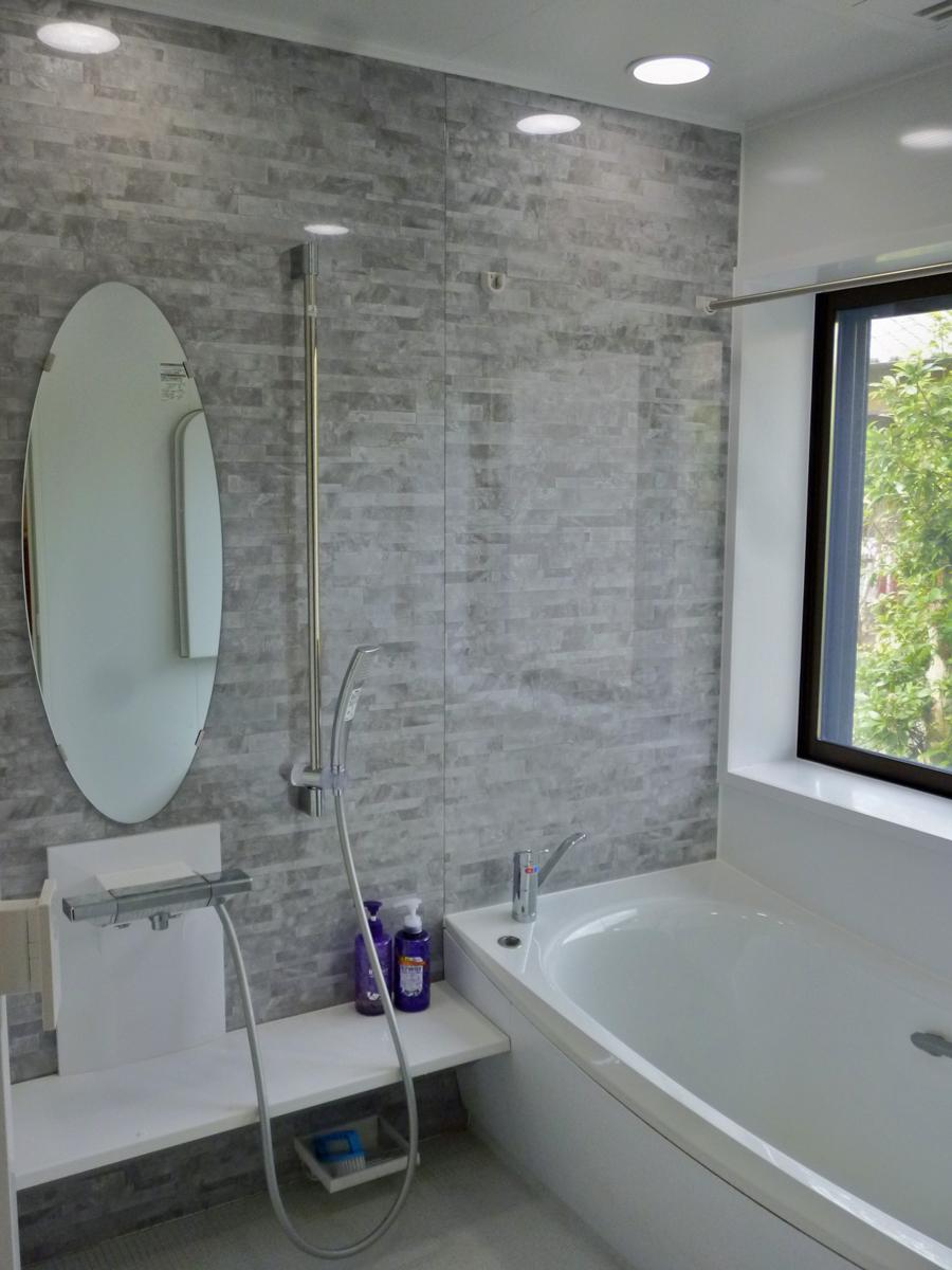 福津市 増築・減築・浴室洗面所改修・窓リフォーム