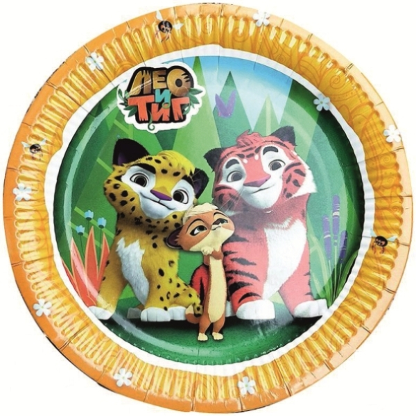 Товары для праздника Лео и Тиг