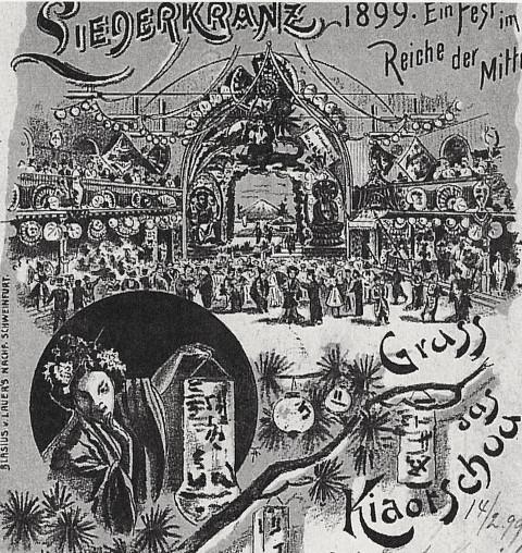 """1899 - Fest des Liederkranzes mit dem Motto """"Ein Fest aus dem Reich der Mitte"""""""