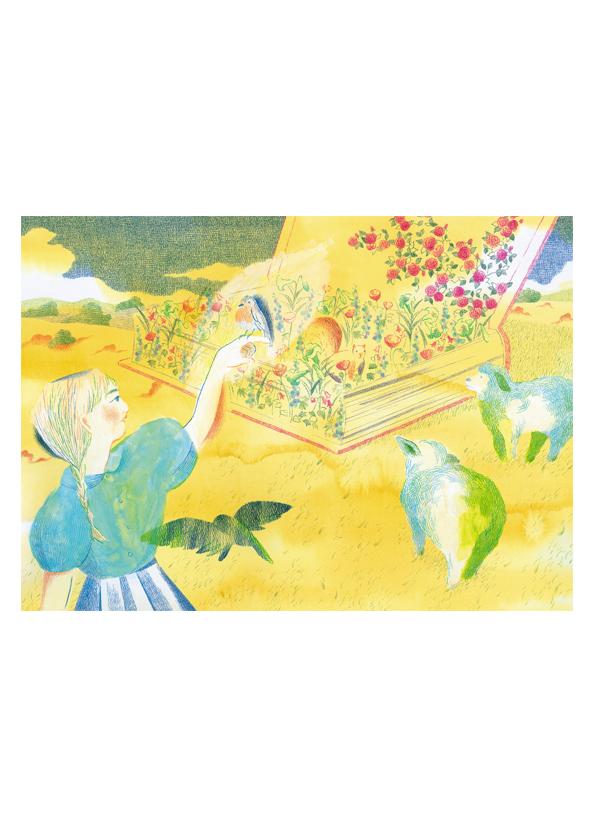 日本図書設計家協会 会報93号表紙