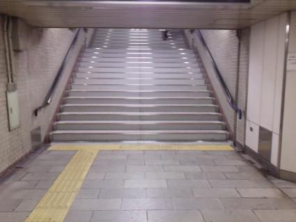 地下鉄あるある 札幌 幌平橋駅