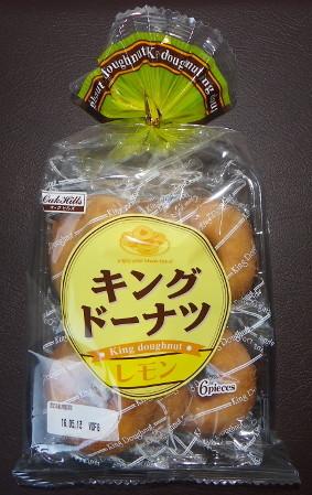 小腹が空いたぞ 札幌 キングドーナツ
