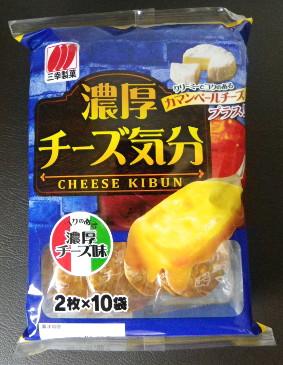 小腹が空いたぞ 札幌 濃厚チーズ気分