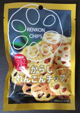 小腹が空いた 札幌 からしれんこんチップ