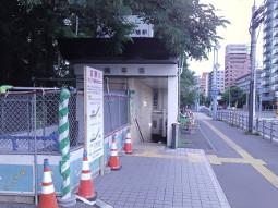 整体 札幌 中央区 腰痛 道順01