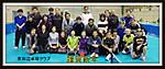 京田辺卓球クラブ