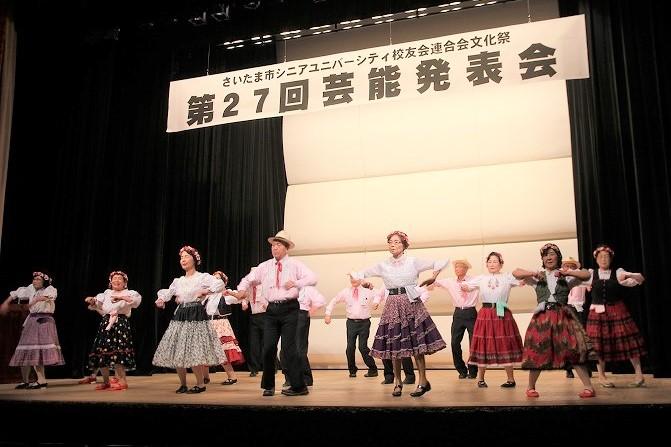 岩槻校第5期 フォークダンス