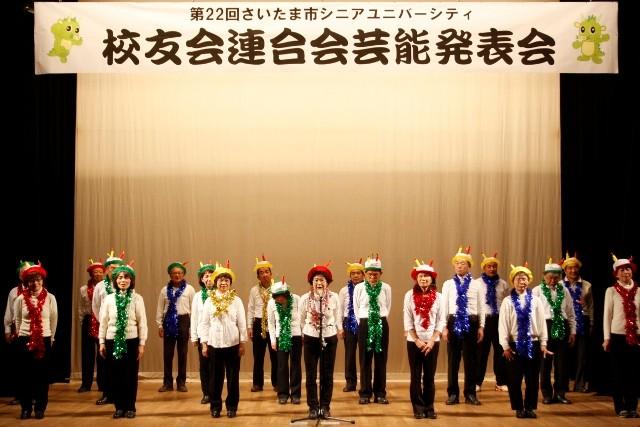 大宮中央校9期・校友会