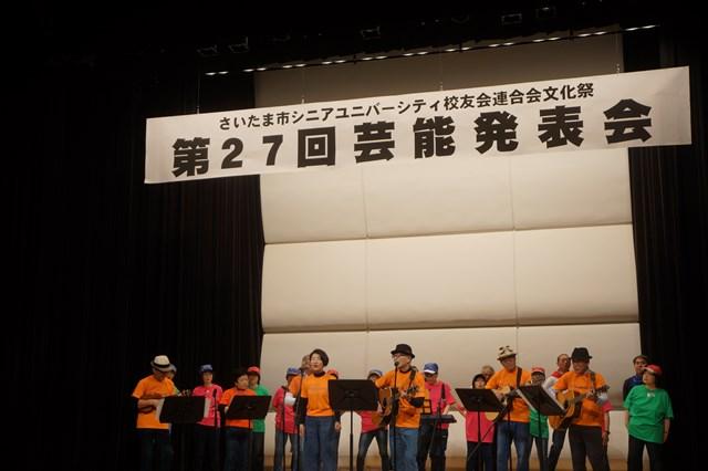 大宮校第15期  コーラス・ダンス