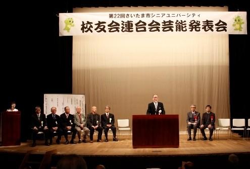 開会式・高松連合会長挨拶