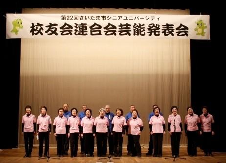 岩槻校2期・校ラス会