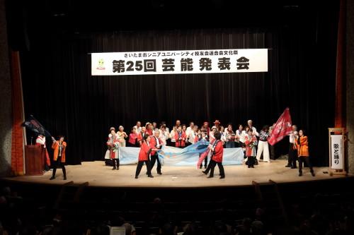 東浦和校:歌と踊り (赤法被と旗)11期