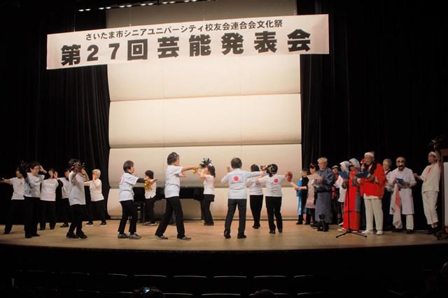 北浦和校11期 ダンス&コーラス