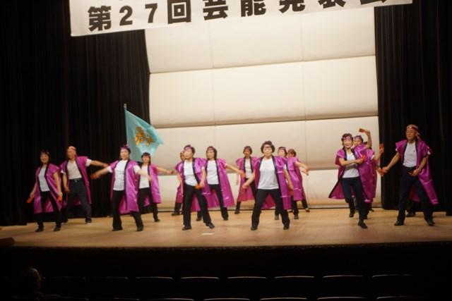 東浦和校第9期 よさこい踊り