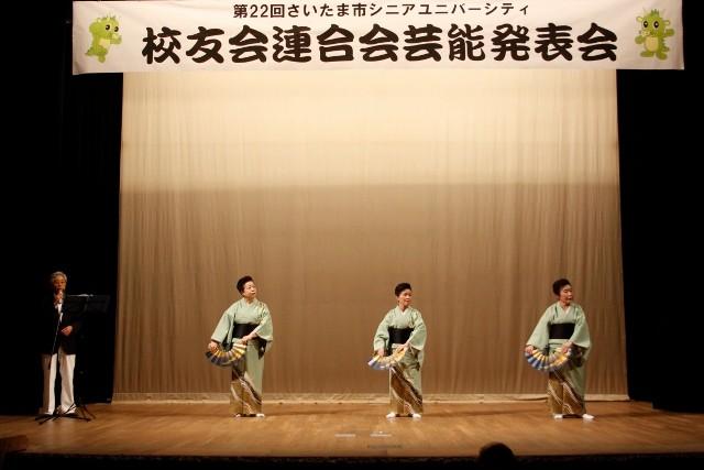 大宮中央校8期・校友会