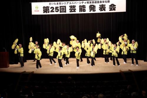 東浦和校:新舞踊「岩木山」(黄色法被)14期