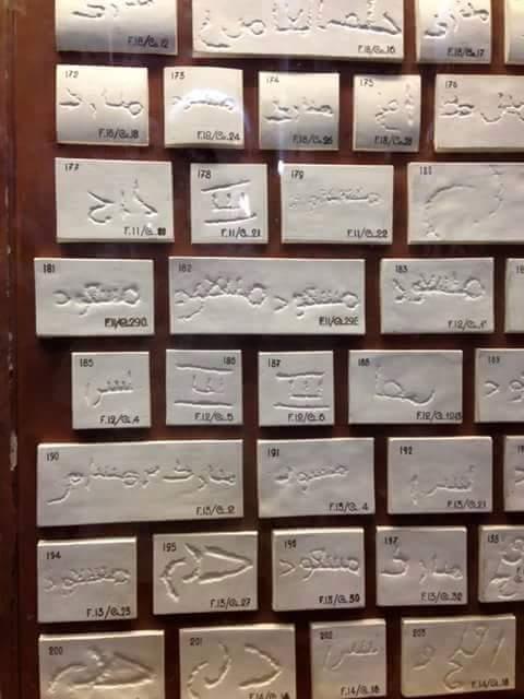 Marcas de cantero en la Mezquita de Córdoba, en capiteles y cimacios.