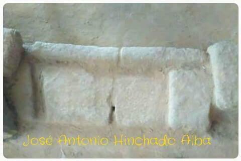 Umbral de casa romana en Mérida, Badajoz.