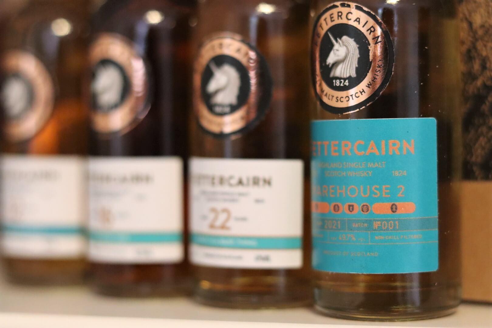 Vor Ort: Fettercairn Tasting mit Distillery Manager Stewart Walker (online)