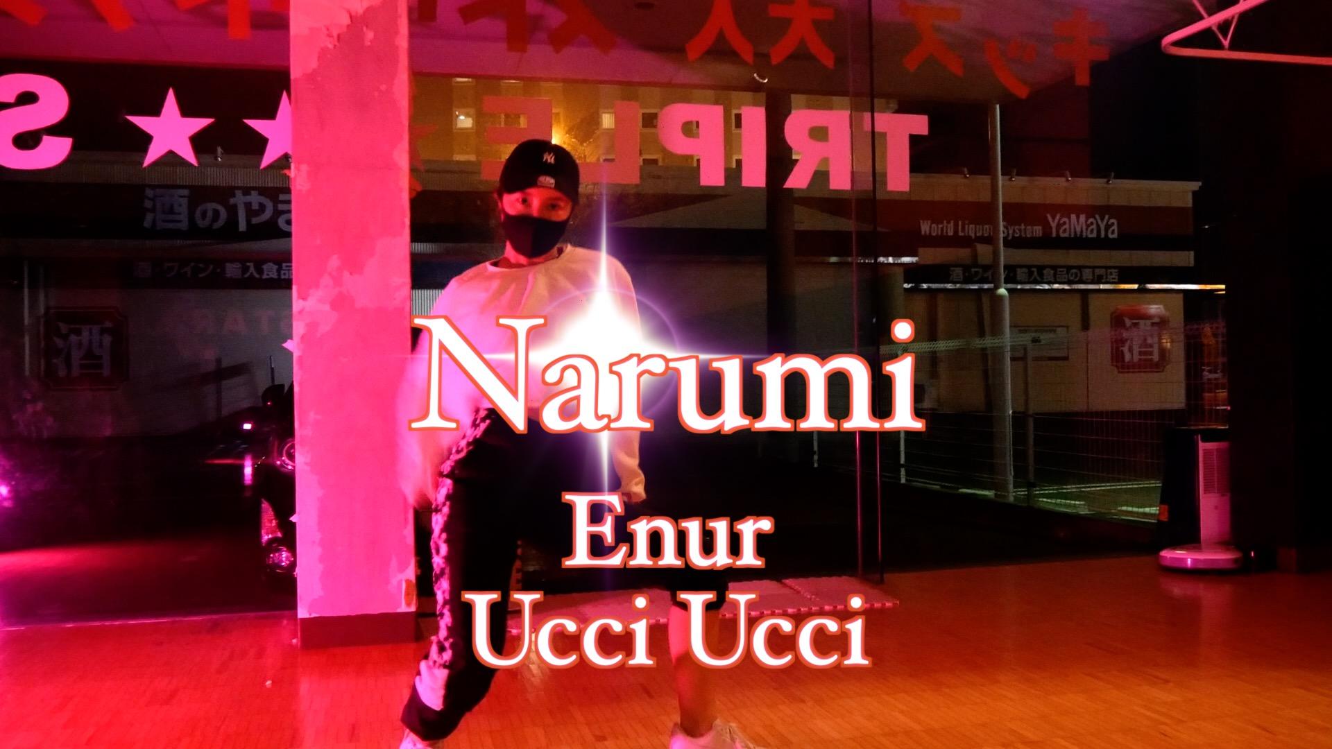 レッスンのご紹介♪ NaRuMi|G STYLE~Girls~