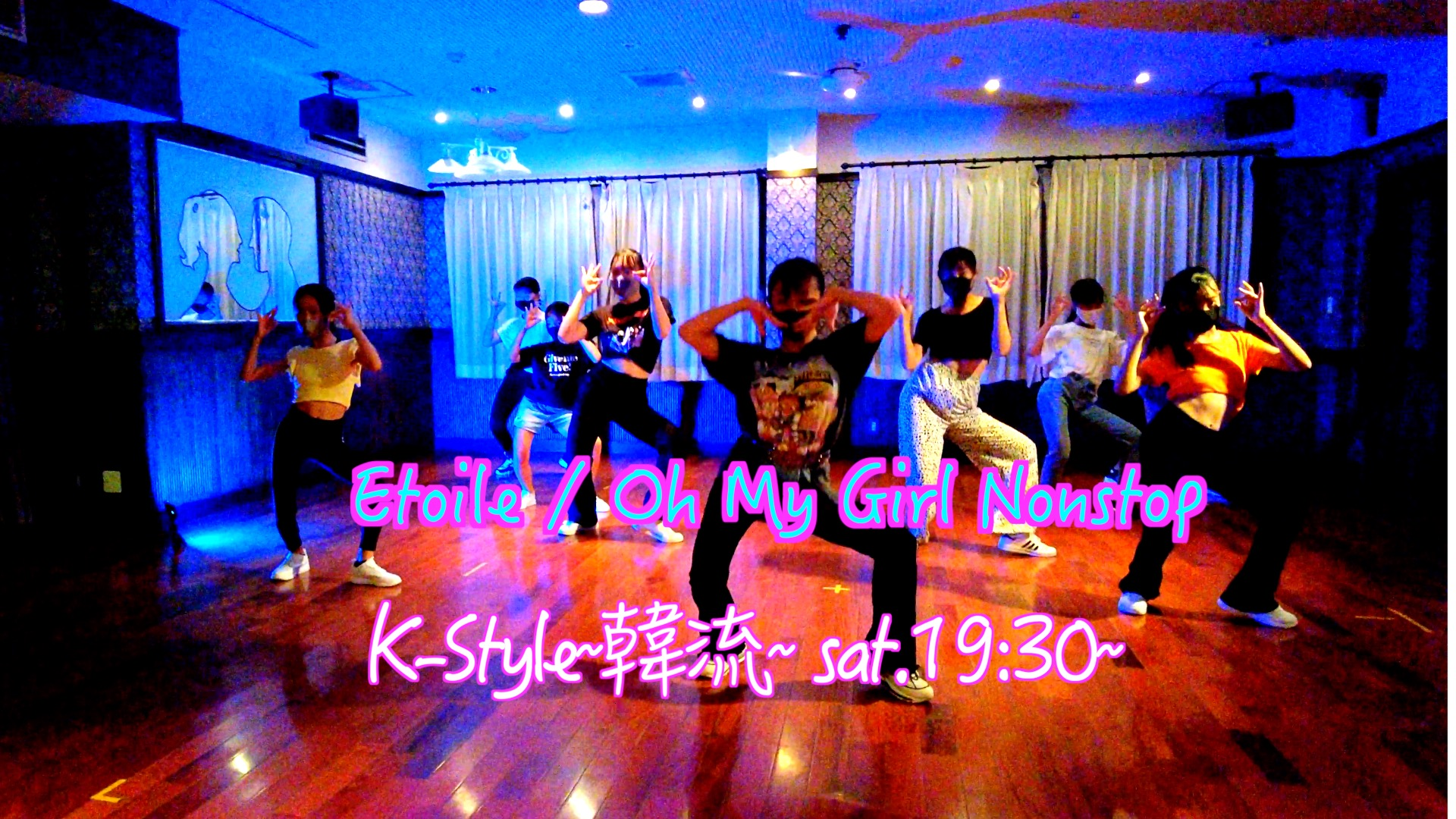 K-Popダンス【Etoile/Oh My Girl】