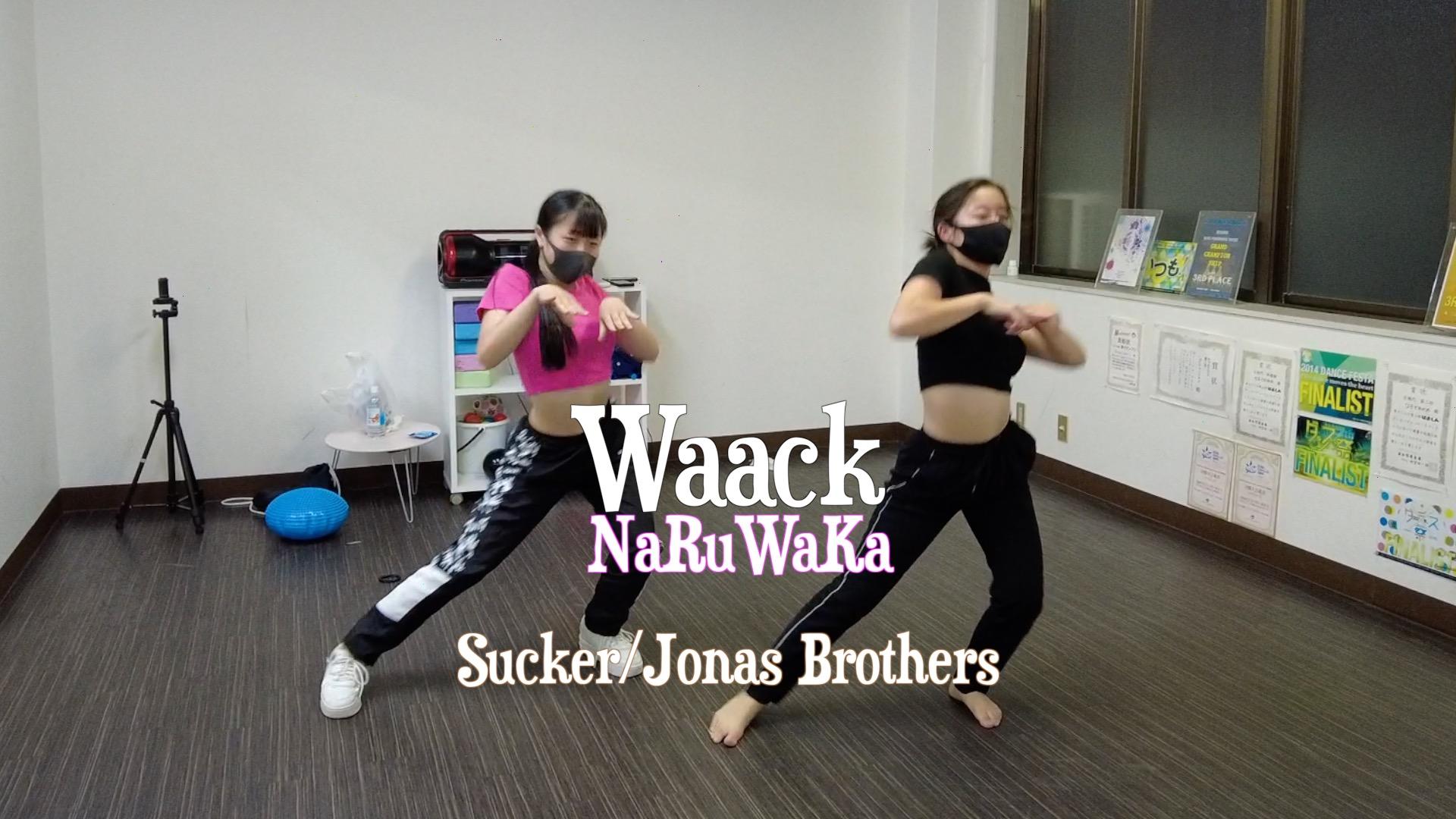 踊ってみた♪&レクチャー【Waack・JonasBrothers/Sucker】G-Style~Waack~