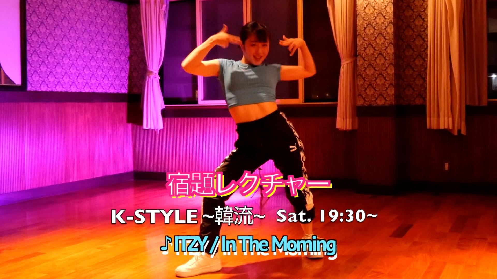 K-Pop ダンス!【ITZY/Crazy Over You】