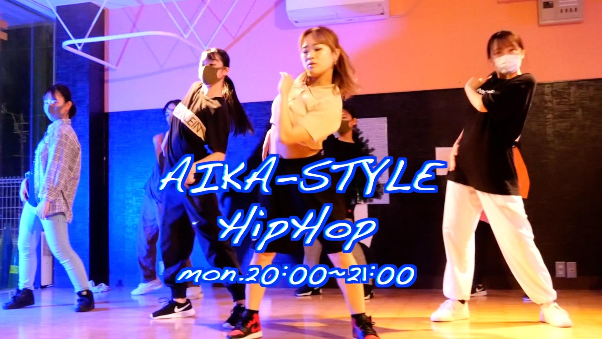 AIKA-STYLE HipHop Master/20210419