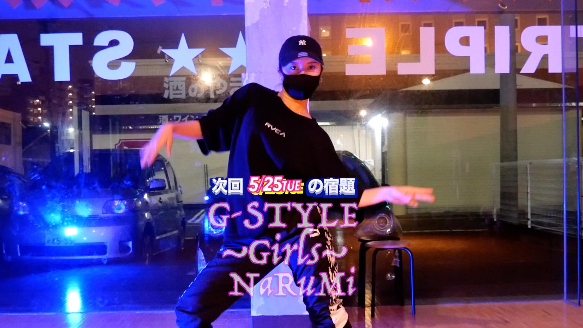 K-Pop踊ってみた!【BlackPink/Crazy Over You】レクチャーあり(G-Style~Girls~/NaRuMi)