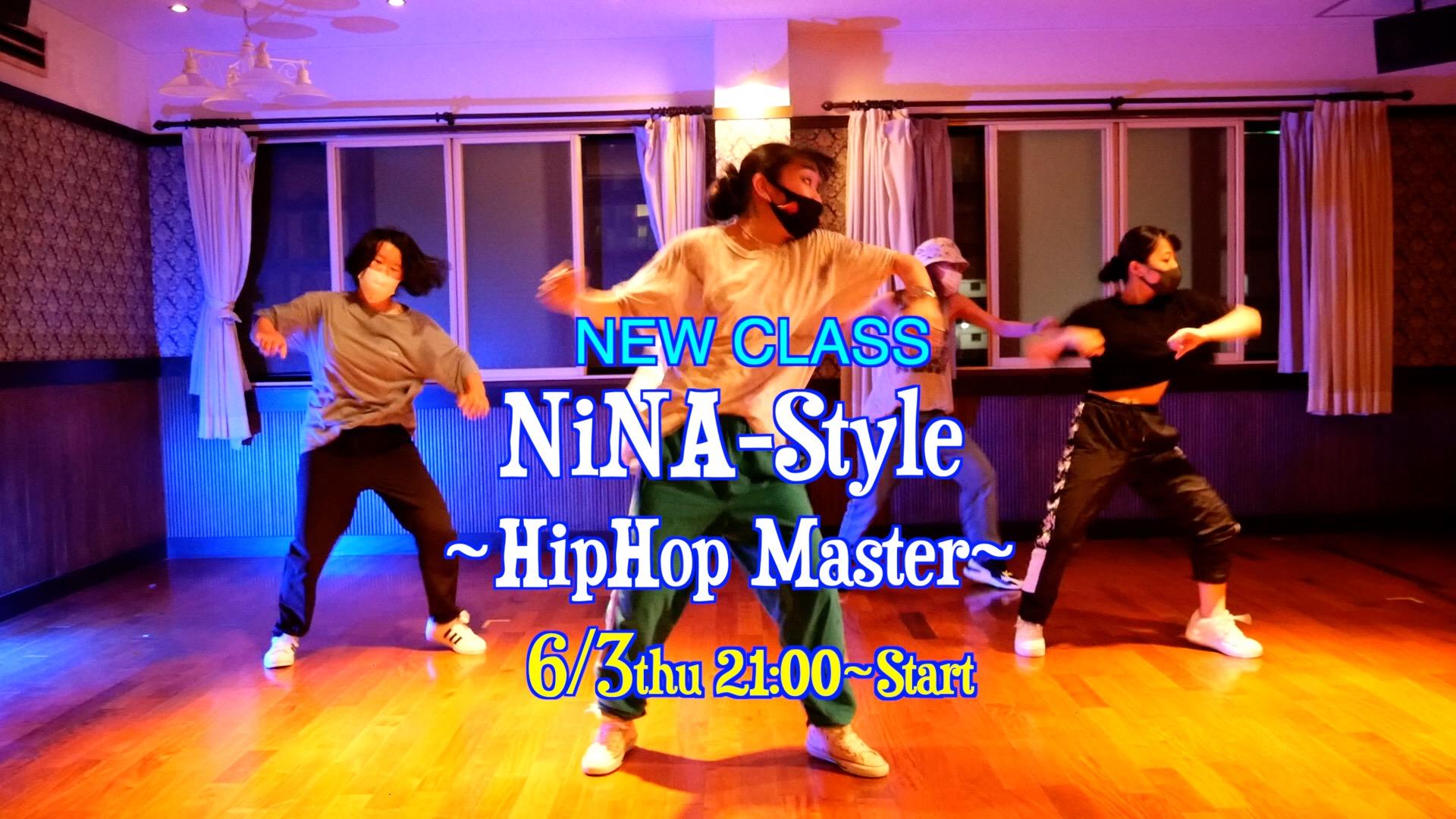 中級クラス8月スタート!【NiNA-Style~HipHop Master~】