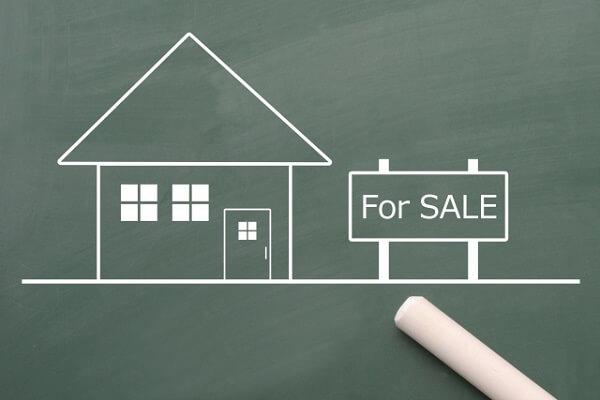家を買う為の勉強