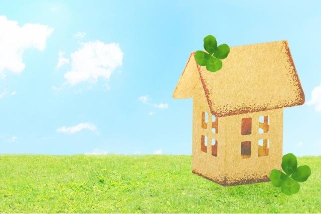 固定資産税の評価替え