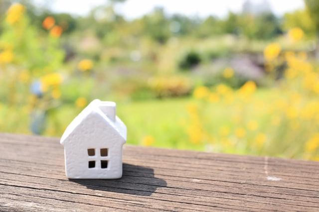 家の買い方セミナー