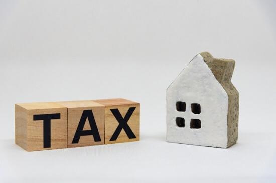 不動産購入時の贈与税