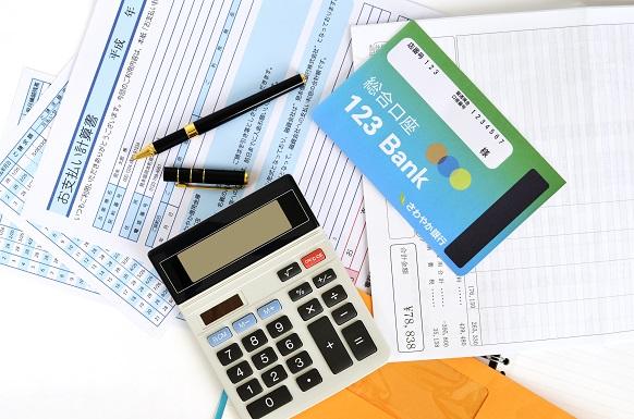 借入可能額の計算