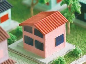 借地権付き戸建て