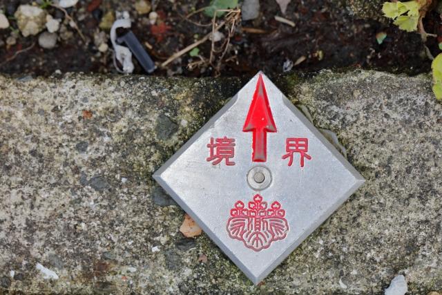 土地の境界・地震の影響